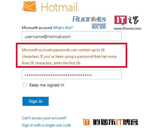 最多16个字符,微软Hotmail不再接受长密码