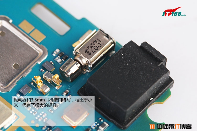 【拆机】四核CPU+1999元 小米2代工程机全国首拆