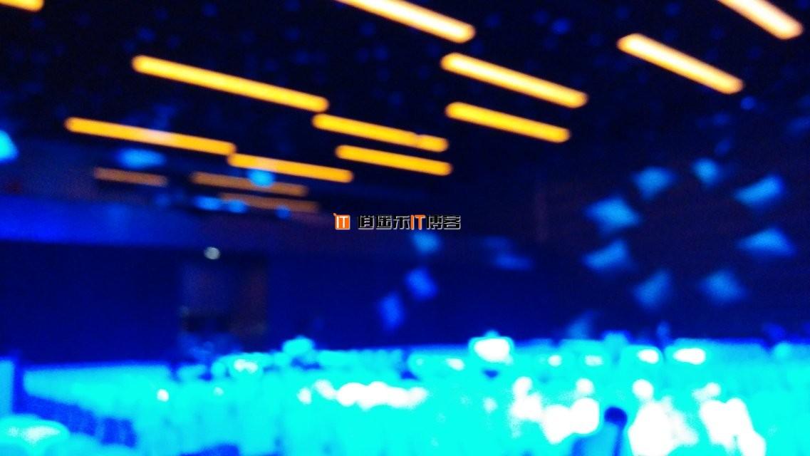 2014年7月22日逍遥乐受邀参加小米年度发布会!