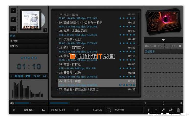 音乐播放器 AIMP3 v3.55 Build 1355 美化便携版(内置DTS解码器)免费下载