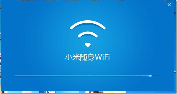 【逍遥乐评测】小米随身wifi,简洁至上,极致实用!