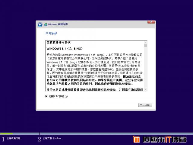 Windows 8.1 with Bing x86简体中文原版OEM镜像免费下载【附英文版】