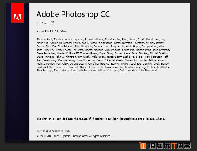 赢政天下Adobe Photoshop CC 2014 15.2 X64位 特别版最新免费下载地址