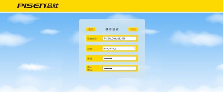 【逍遥乐评测】品胜 云座·易充5000mAh 价值210元,当移动电源遇上云...