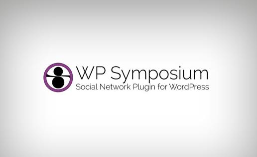 5个最好用的 WordPress 论坛插件集合