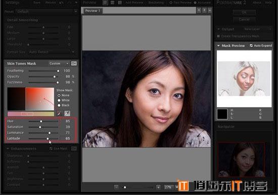 photoshop神器推荐:PS磨皮优化滤镜Portraiture2免费下载(附详细教程)