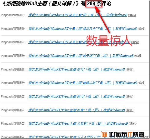 禁止WordPress向站内链接发送PingBack引用通告