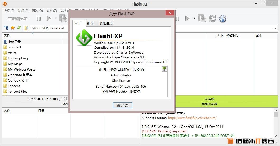 著名FTP上传下载工具FlashFXP V5.0.0.3791 最新中文特别版 注册码 激活码 绝对可用