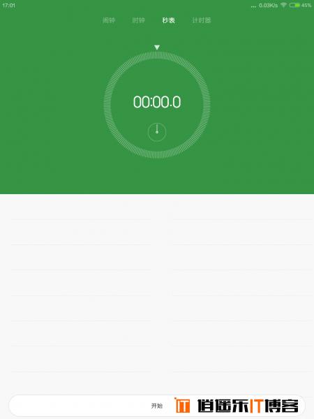 如何为你的小米平板添加MIUI 6闹钟、时钟、秒表、计时器!