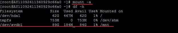 阿里云Linux 系统如何挂载挂载数据盘