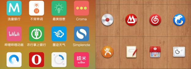 拟物与扁平的博弈 聊聊MIUI 6和Smartsian OS