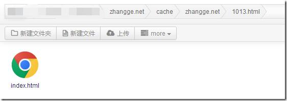 wordpress纯代码无需插件实现WP Super Cache静态缓存功能(兼容多域名网站)