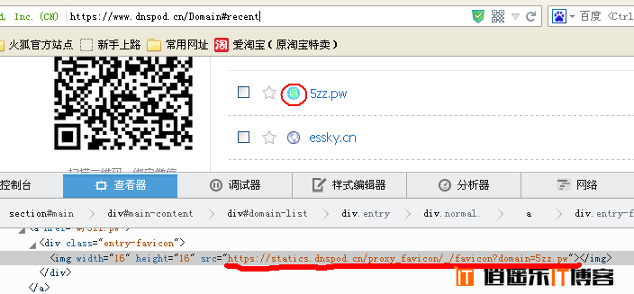 wordpress网站友情链接页面使用DNSPod自动获取网站favicon图标教程