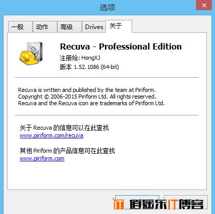 Recuva(数据恢复软件)V1.52.1086(32位+64位)单文件绿色专业特别版免费下载