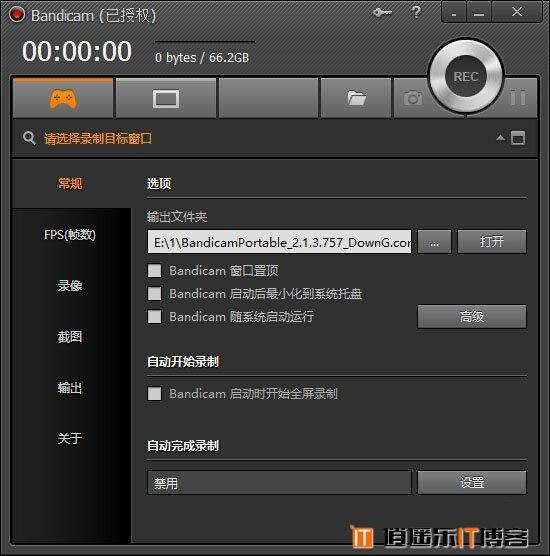高清视频录制工具 Bandicam v2.2.0.777中文绿色特别版免费下载