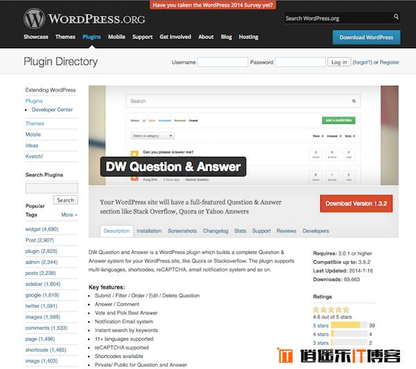 为WordPress网站加入论坛功能的11个方法附下载地址
