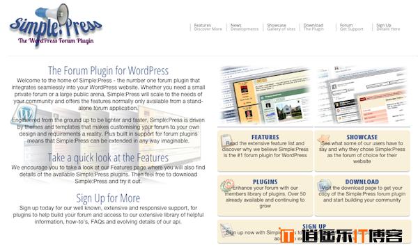 为WordPress网站加入论坛功能的11个方法