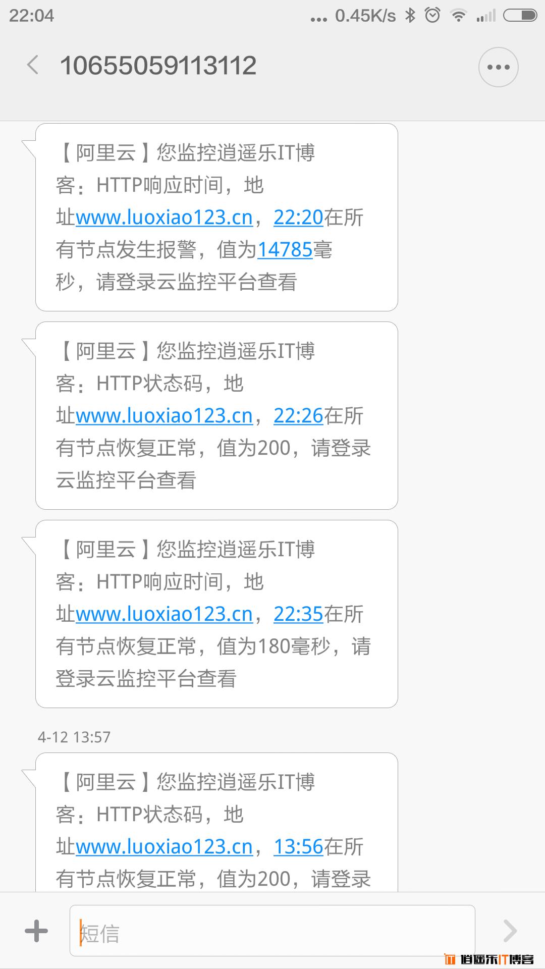 最近网站IP破千,为了网站稳定,果断升级2核2G