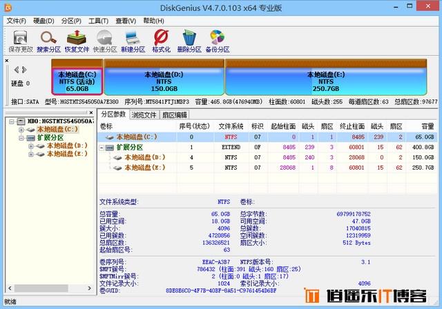 专家级数据恢复软件DiskGenius 4.7.1 单文件专业特别版