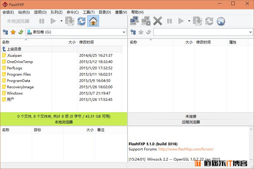 著名FTP上传下载工具FlashFXP v5.1.0.3834 简体中文绿色特别版免费下载