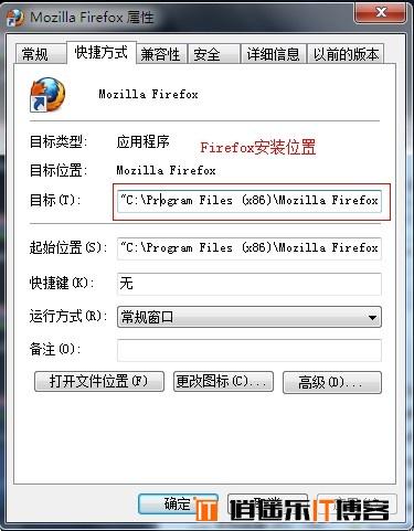 配置WordPress运行环境 – Wampserver安装图解