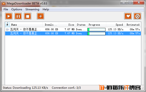 Mega网盘下载利器——MegaDownloader v1.21
