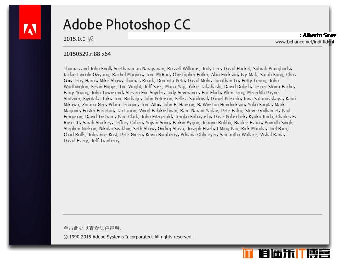 Adobe Photoshop CC 2015.5 嬴政天下 64位 独立特别版最新免费下载地址