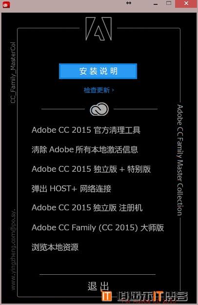 嬴政天下 Adobe CC Family 2015(CC 2015.5) v6.3#2 大师版 最终版 特别版 最新免费下载地址