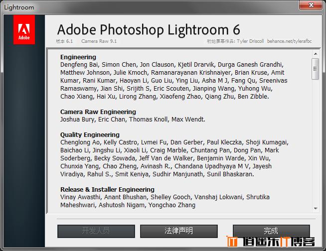 赢政天下Adobe Lightroom CC 2015.4 简体中文特别特别版 (持续更新)