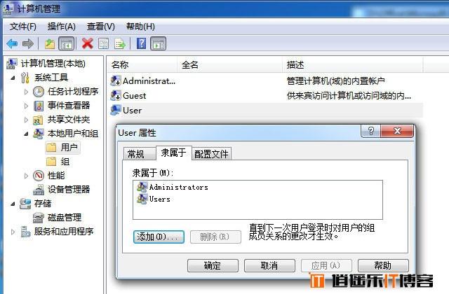 秋刀鱼OFFICE 2013 4in1 绿色精简准全功能特别版