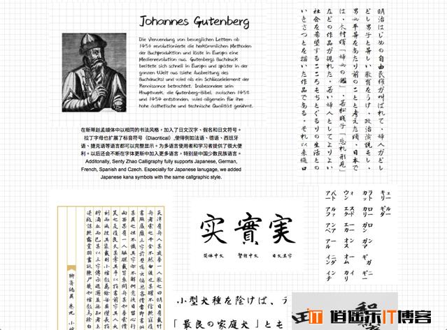 新蒂字体提供多种个性化手写、书法简繁字体下载,个人非商业使用免费!