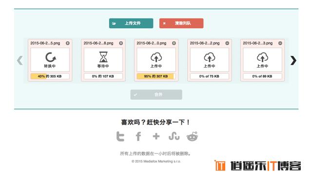 Optimizilla中文在线无损压缩JPG、PNG图片,不降低画质有效减少图片文件大小