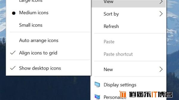 Windows 10 Build 10535,大版本更新:三项重要改进