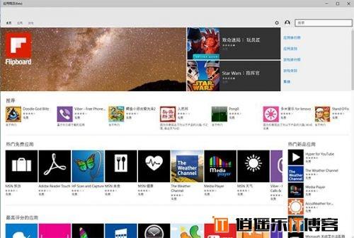 微软Win10应用商店将追加新功能