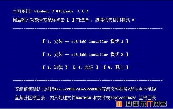NT6 HDD Installer硬盘安装工具V3.1.4 绿色版免费下载
