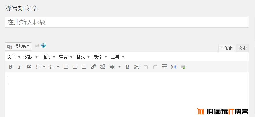 TinyMCE Advanced 超好用的 WordPress 在线编辑器增强插件!