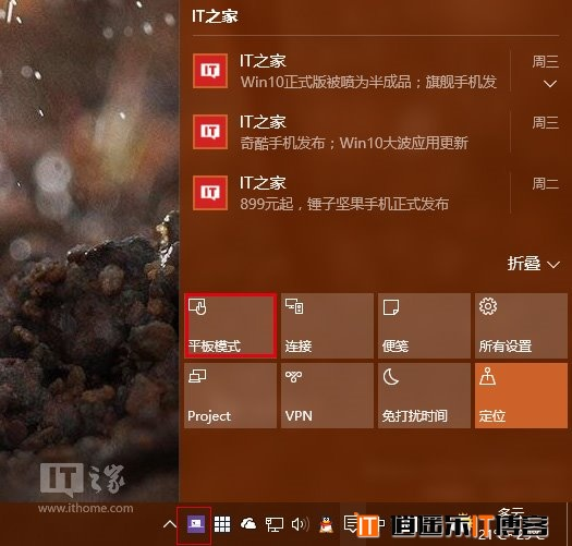 Win10平板模式自动隐藏任务栏工具:Nibbler Apps免费下载