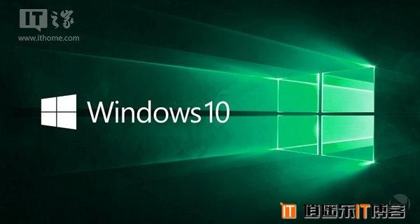 Win10正式版10240收到三枚补丁更新