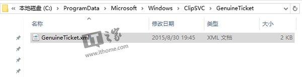 不从Win7/Win8.1升级,直接全新安装并完美激活Win10方法