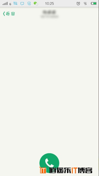 腾讯手机QQ来电怎么使用详细图文教程