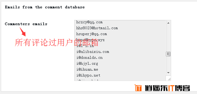 wordpress用户注册邮箱导出插件:Export emails
