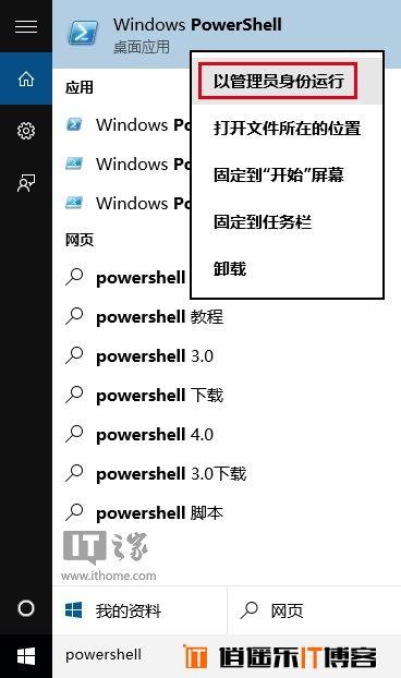 如何重装Win10内置应用,一个命令重装Win10内置应用