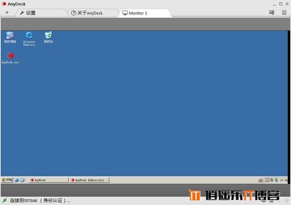 速度最快的免费远程控制工具——AnyDesk v2.1.0