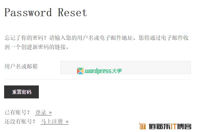 WordPress用户管理前端用户中心插件:WP User Manager简体中文汉化版免费下载