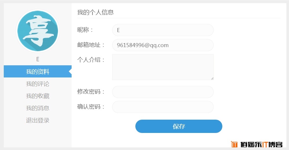 WordPress插件创建自定义页面模板