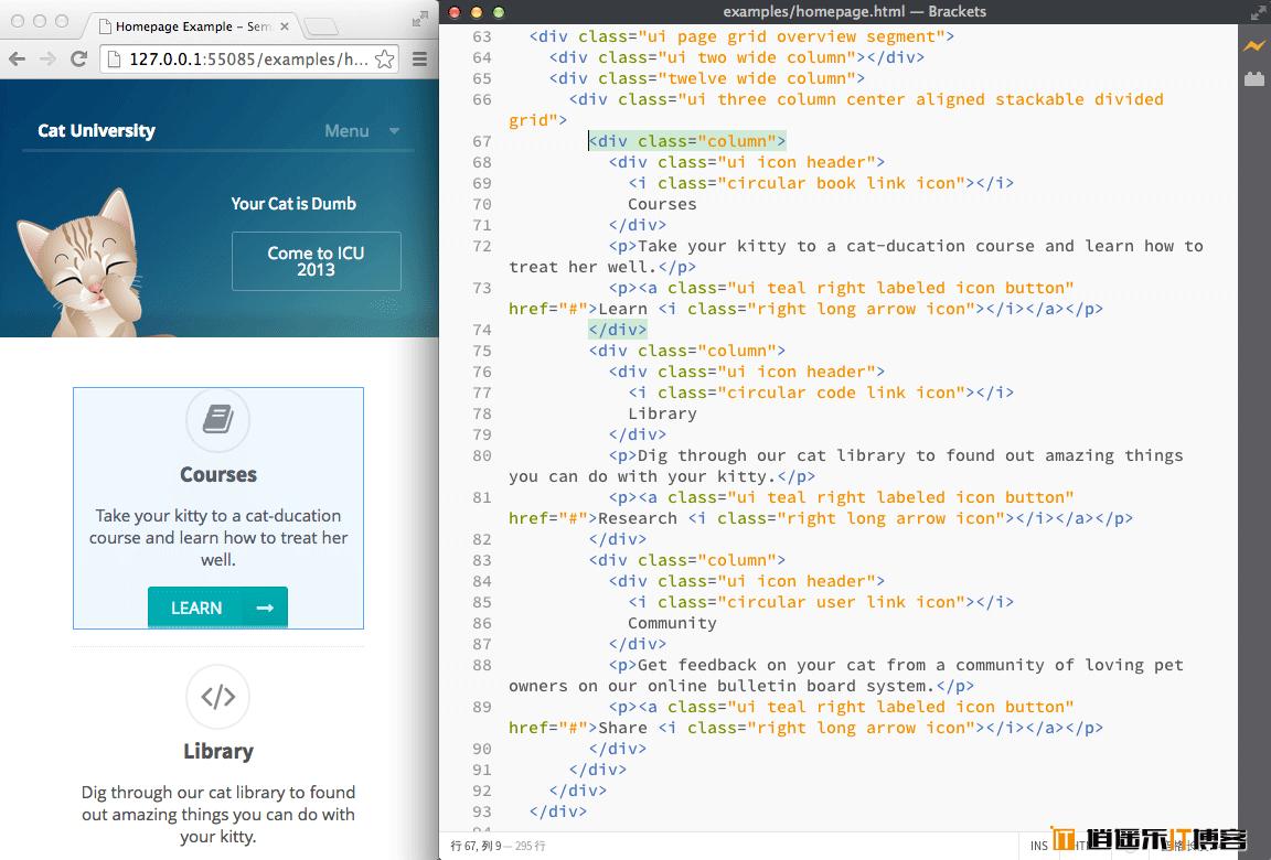 Web 设计与开发必备工具:Brackets 编辑器详细使用教程