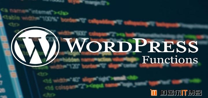 wordpress WP_Image_Editor_Imagick 指令注入漏洞 修复解决方法