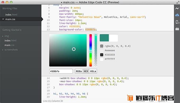 【网页前端开发必备】Adobe全新代码编辑器Adobe Edge Code CC Preview免费下载
