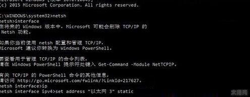如何在win10电脑中手动设置固定IP?