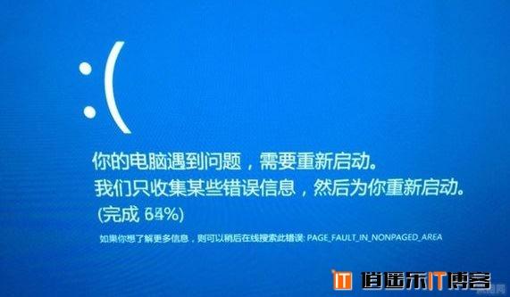 "win8.1蓝屏显示错误代码""page fault in nonpaged area""的解决方法"
